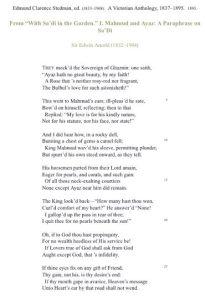 Puisi tentang Mahmud Ghazni dan Malik Ayaz