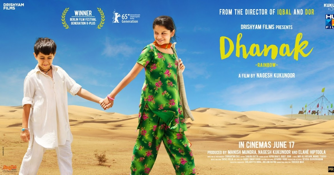 dhanak-movie-theatres-list