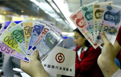 l_euro-yuan-chine-pekin-monnaie